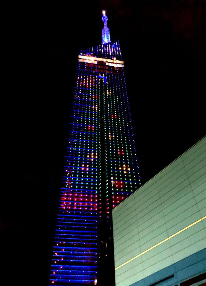 福岡 タワー ライト アップ 料金